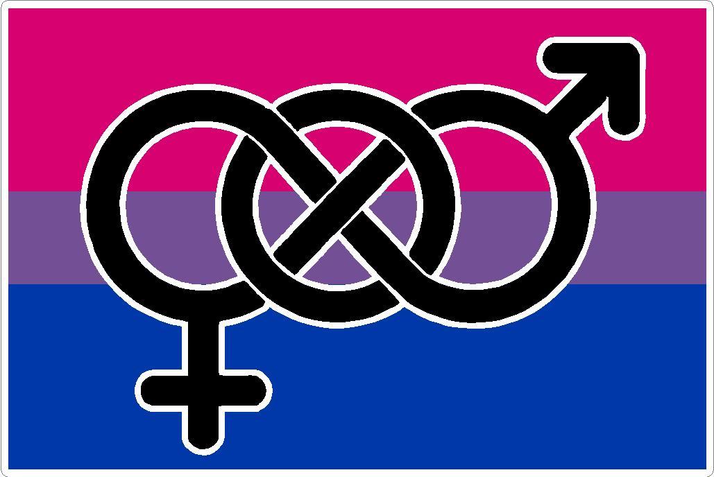 фото 4 бисексуалов